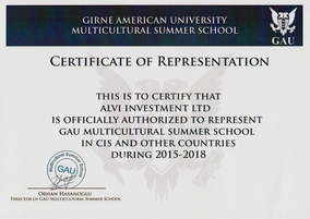 GAU Summer School