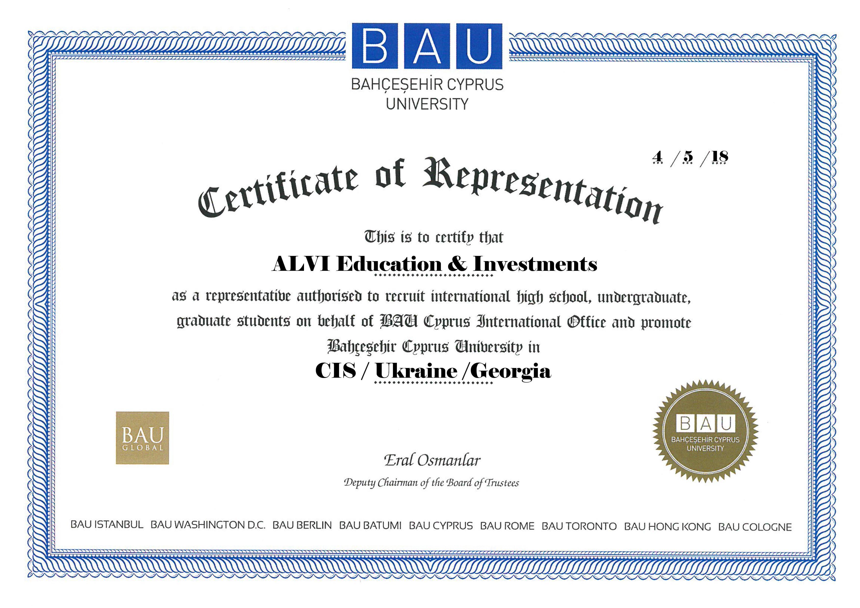 certificate investment education certificates alvi consult
